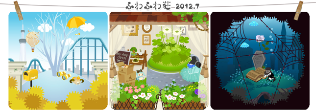 ss20120708.png